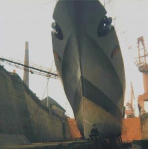 Werft1
